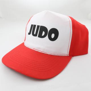 Judo nokamüts