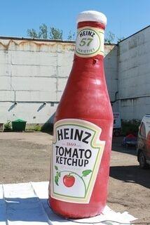 Tootekoopia Heinz ketchup