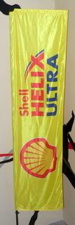Nelikulmainen lippu Shell